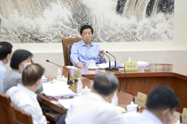 栗戰書主持召開十三屆全國人大常委會第九十八次委員長會議