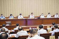 十三屆全國人大常委會第三十次會議在京舉行 栗戰書主持