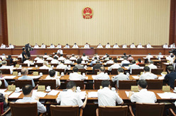 十三屆全國人大常委會第三十次會議舉行第二次全體會議 栗戰書出席會議