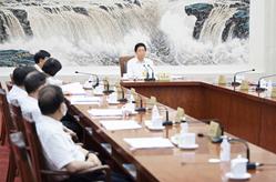 栗戰書主持召開十三屆全國人大常委會第九十九次委員長會議