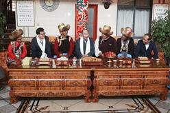 中央代表團山南、日喀則分團看望慰問當地各族各界幹部群眾