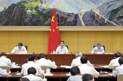 韓正主持召開推進海南全面深化改革開放領導小組專題會議