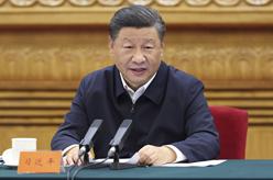 習近平出席中央民族工作會議並發表重要講話