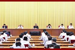 汪洋出席中央民族工作會議並作總結講話