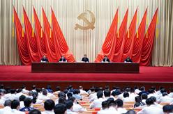 習近平在中央黨校(國家行政學院)中青年幹部培訓班開班式上發表重要講話