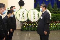 姜春雲同志遺體在京火化