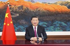 習近平在2021中國國際服務貿易交易會全球服務貿易峰會上發表視頻致辭