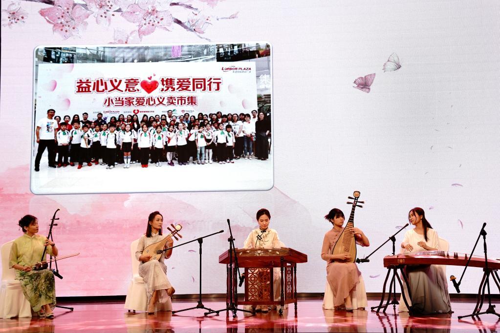 上海舉辦慈善音樂會