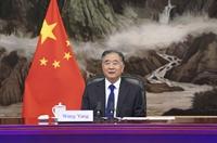 汪洋會見越南祖國陣線中央委員會主席杜文戰