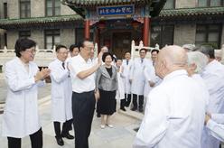 李克強在北京協和醫院考察並召開醫學專家座談會