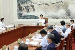 十三屆全國人大常委會舉行第一百零一次委員長會議 栗戰書主持