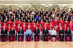 習近平會見全國體育先進單位和先進個人代表、東京奧運會中國體育代表團代表等