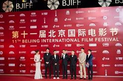 第十一屆北京國際電影節開幕