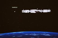 天舟三號貨運飛船與空間站組合體完成自主快速交會對接