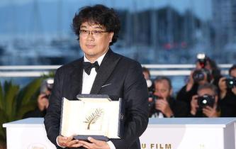 韓國影片《寄生蟲》獲戛納電影節金棕櫚獎