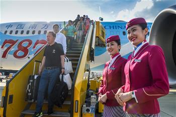 中國南航開通廣州—烏魯木齊—維也納航線