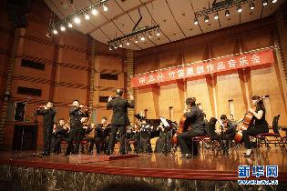 《管韻》竹笛原創作品音樂會在四川音樂學院舉行