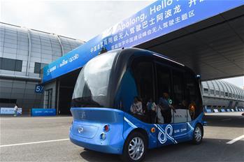 中國首款商用級無人駕駛巴士開放試乘體驗