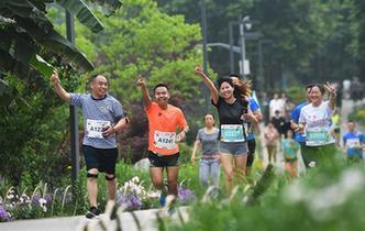 重慶山地迷你馬拉松賽開跑