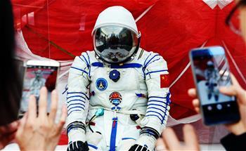 """2018年""""中國航天日""""主場活動在哈爾濱舉行"""