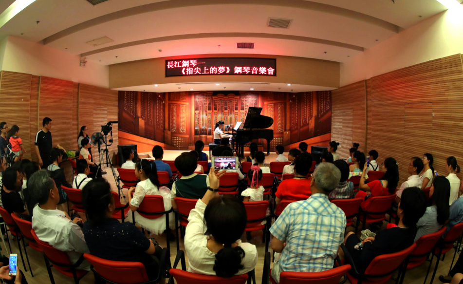 """""""指尖上的夢""""兒童鋼琴音樂會在京舉行"""