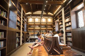 特色圖書館助推鄉村文化振興