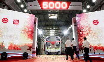 上海地鐵迎來第5000輛列車