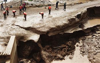 甘肅省東鄉族自治縣遭受暴雨災害
