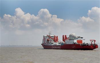 """""""雪龍""""起航 中國第9次北極科學考察隊奔赴北冰洋"""