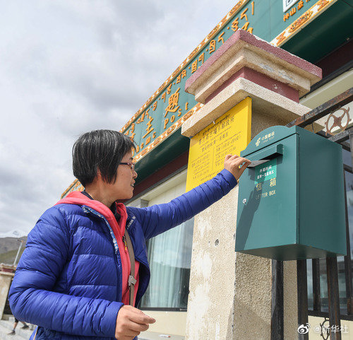 西藏实现乡镇及以上城市邮政网点全覆