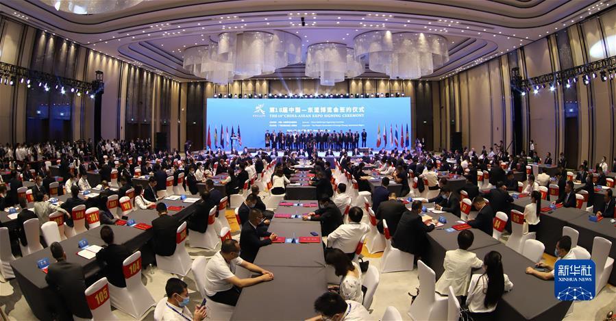 (新华全媒头条・图文互动)(16)十八岁的见证――从东博会看中国―东盟合作之变
