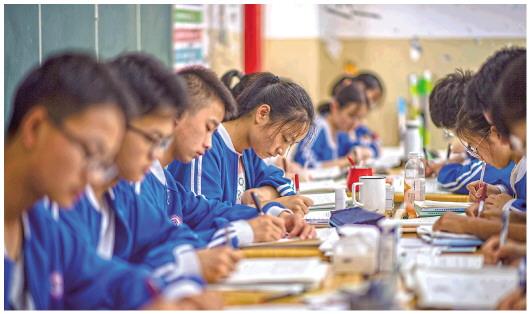 """乌蒙山区贫困""""锅底""""如何筑起教育""""高地"""""""