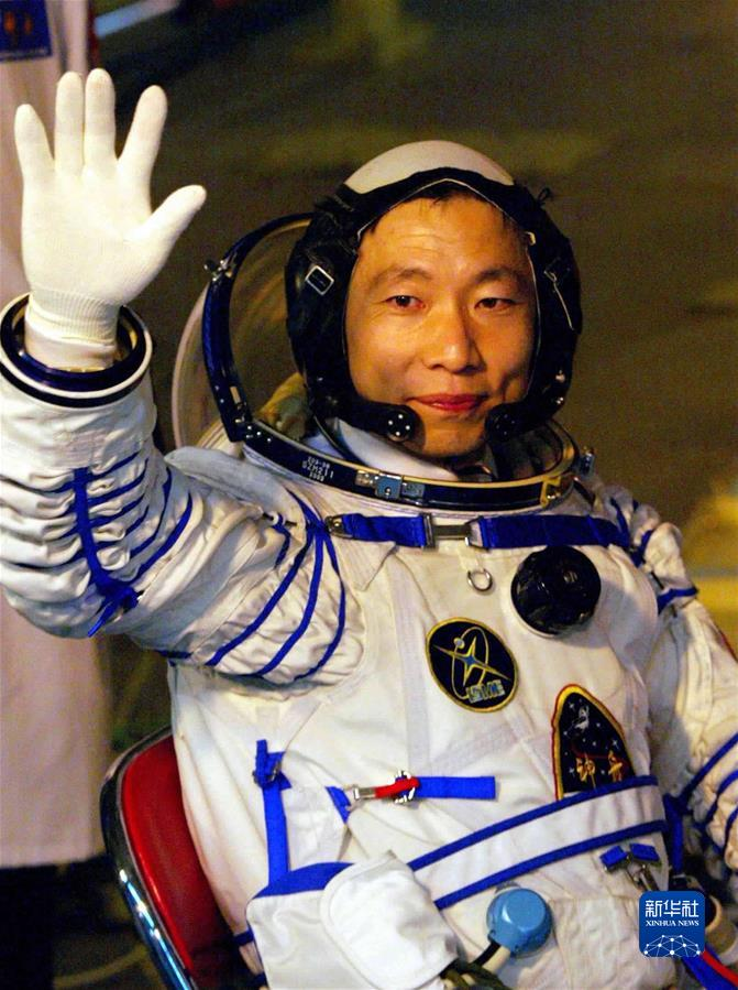 (奋斗百年路 启航新征程·中国共产党人的精神谱系·图文互动)(2)我们的征途是星辰大海——载人航天精神述评