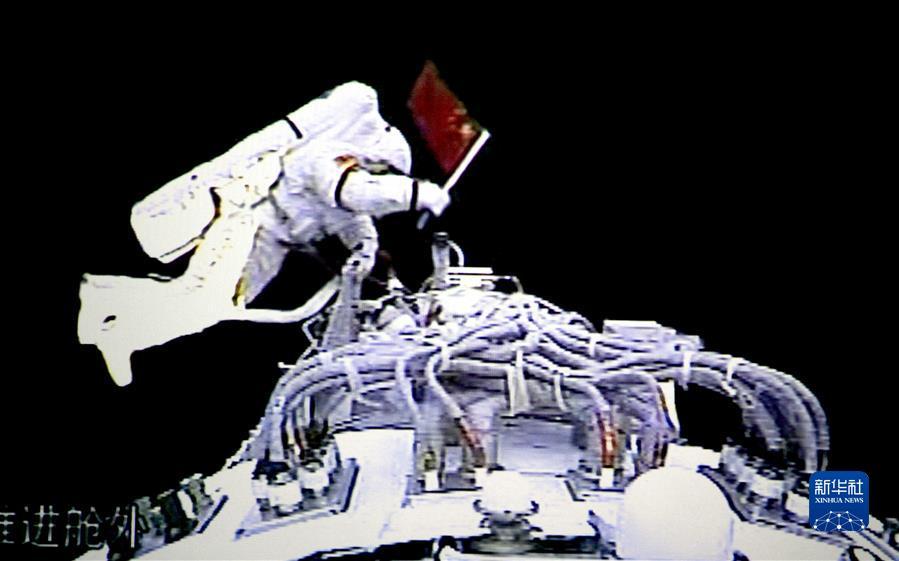 (奋斗百年路 启航新征程·中国共产党人的精神谱系·图文互动)(4)我们的征途是星辰大海——载人航天精神述评