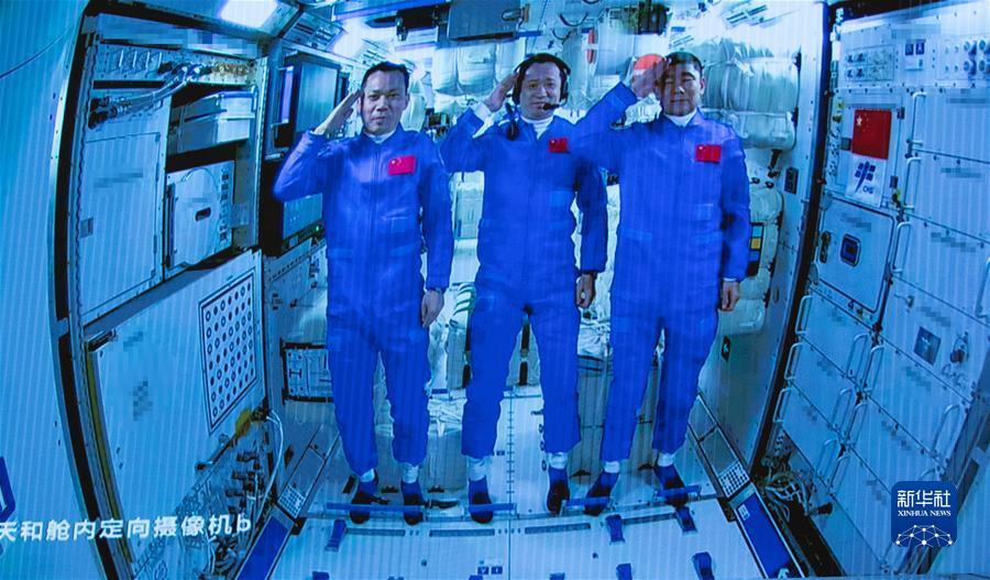 (奋斗百年路 启航新征程·中国共产党人的精神谱系·图文互动)(6)我们的征途是星辰大海——载人航天精神述评