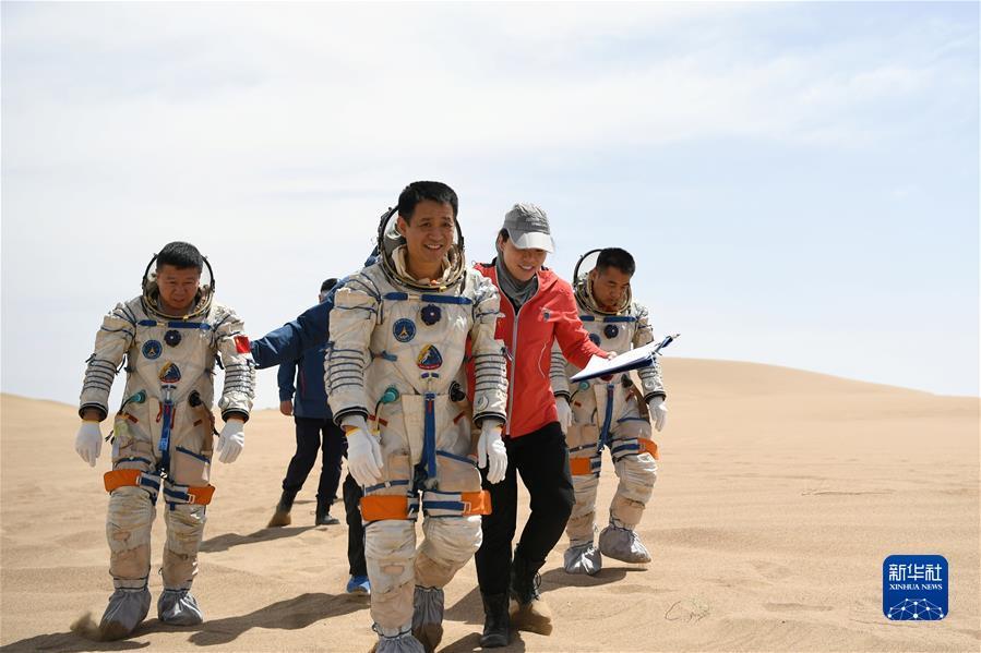 (奋斗百年路 启航新征程·中国共产党人的精神谱系·图文互动)(3)我们的征途是星辰大海——载人航天精神述评
