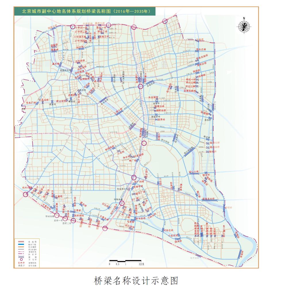 北京公示城市副中心362个地名