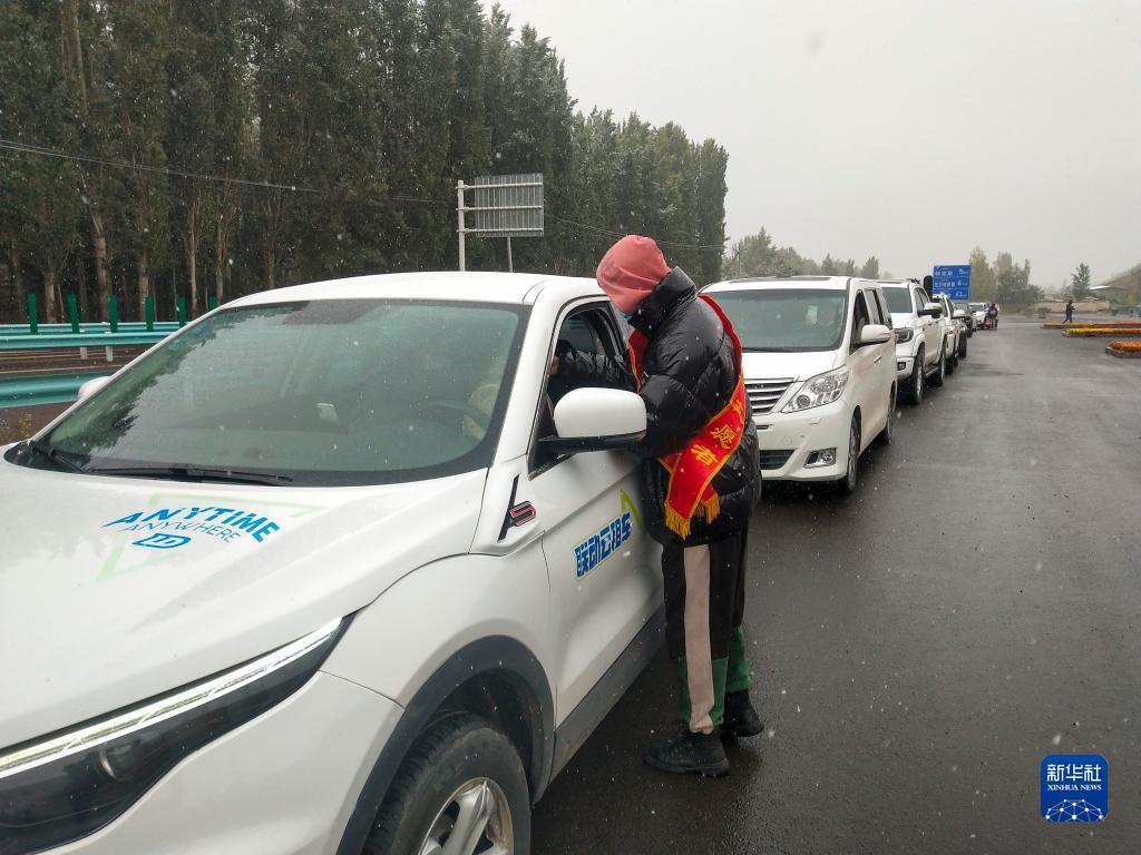 因疫情滞留新疆伊犁的部分旅客10月7日起有序离开