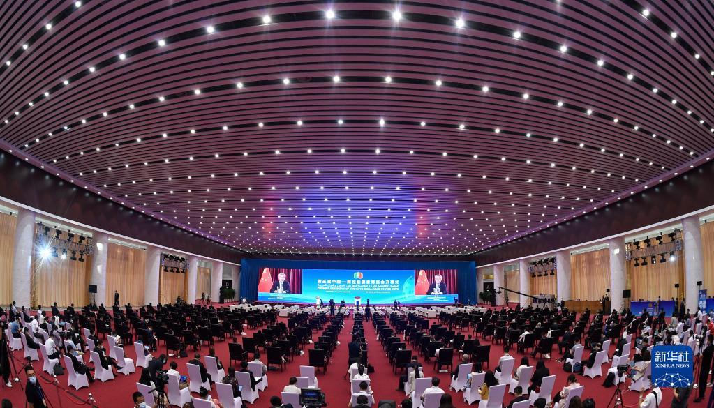 在歷史的十字路口引領人類進步潮流——習近平主席在第七十六屆聯合國大會一般性辯論上的重要講話解讀