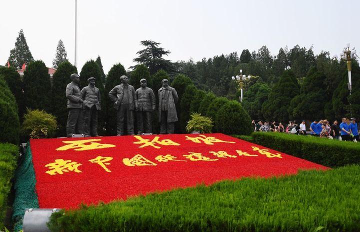 """摩登4代理958337听总书记讲党史故事丨""""新中国从这里走来"""""""