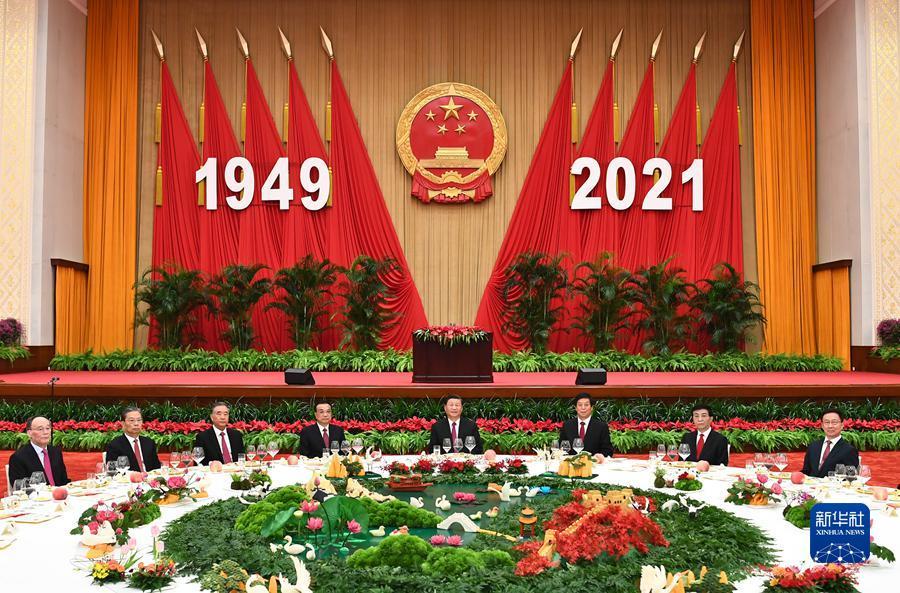 庆祝中华人民共和国成立72周年国务院举行国庆招待会习近平等出