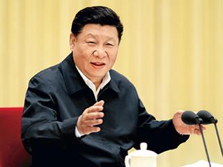 習近平總書記在十九屆中央政治局第二十一次集體學習時的講話