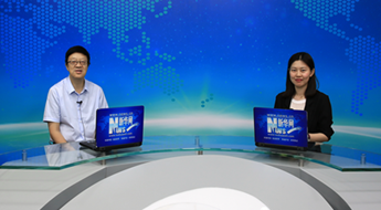 韓慶祥:為世界貢獻中國思想