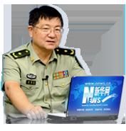 國防大學馬克思主義教研部教授