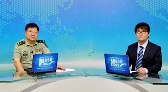 顏曉峰解讀習近平主席的強軍目標與治軍思想