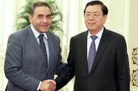 張德江會見智利國會眾議長埃斯皮諾薩