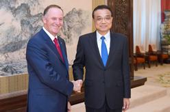 李克強會見新西蘭前總理約翰·基