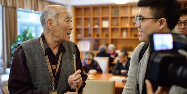 中外記者為中國式養老服務點讚