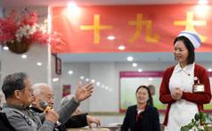 """趙慶華:把工作做實,讓養老政策""""好聲音""""成為實實在在養老福音"""