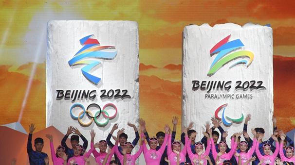 北京2022年冬奧會、冬殘奧會會徽發布